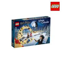 LEGO® Adventskalender Harry Potter