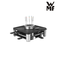 WMF Lumero Gourmet Station 3-in-1 (Raclette, Fondue, Grill)
